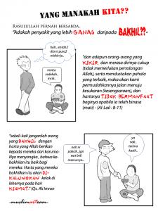 bakhil 6